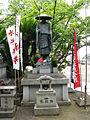 Kimiidera kobodaishizo.jpg
