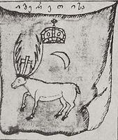 Kingdom Of Imereti Vakhushti COA.jpg