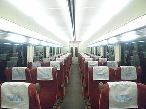 Kintetsu 16600 series - Image: Kintetsu Series 16600 room