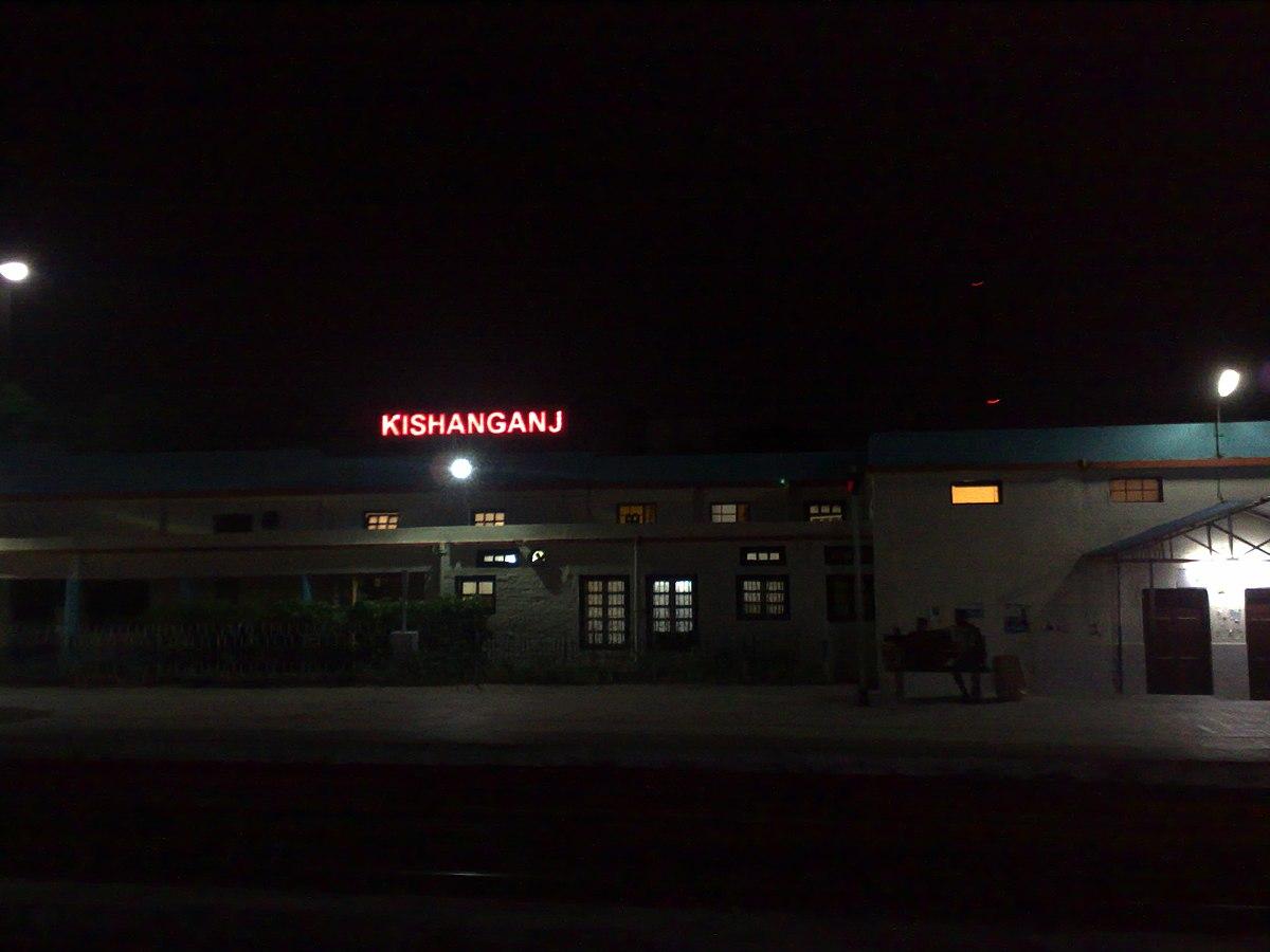 Kishanganj railway station - Wikipedia