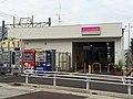 Kita-hatsutomi station 20140915.jpg