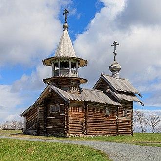 Kizhi Island - Chapel of the Archangel Michael