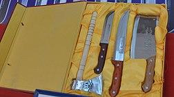 Knives sold on G315 Highway, Yengisar, Xinjiang.jpg