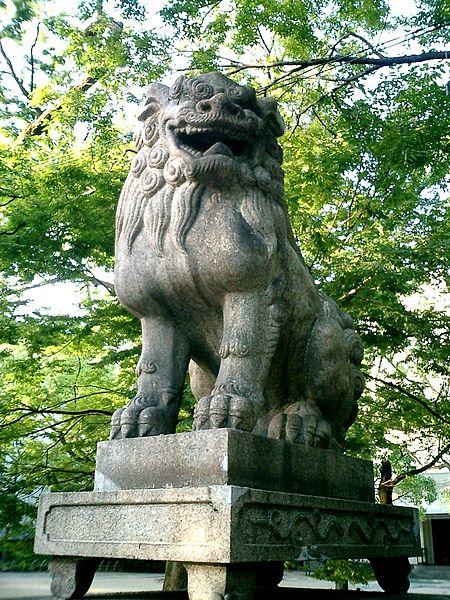 File:Komainu Minatogawa-Jinja1.JPG