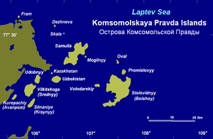 Komsomolskaya Pravda Islands - Map of the archipelago.