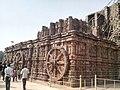Konarka Sun Temple4.jpg
