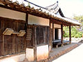 Korea-Jecheon-Cheongpung Cultural Properties Center Husan-ri House 3304-07.JPG