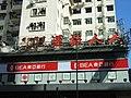 Kowloon TST Waterloo Road Caritas Logistics Centre.jpg