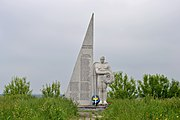 Kozlynychi Kovelskyi Volynska-monument to the countryman-general view.jpg