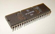 white ceramics KM1810VM86 Intel 8086 clone