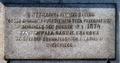 Krakow planty tablica na pom Straszewskiego 2001 r A576.tif