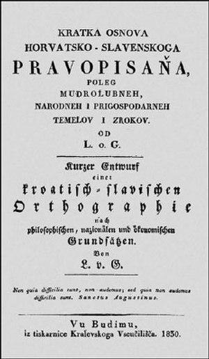 Ljudevit Gaj - Brief Basics of the Croatian-Slavonic Orthography (1830)