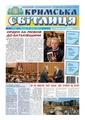 Ks 43 12.pdf
