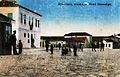 Kumanovo Bulgarian WWI Postcard.jpg
