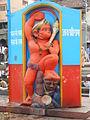 Kumbhmela Nashik 2015 - Lord Hanuman in different pose.JPG