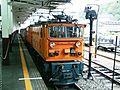 Kurobe Gorge Railway EDR25 locomotive.jpg