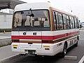 Kusakarukanko 8007 rear.jpg