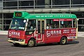 LE4742 at HK West Kowloon Station (20181004154007).jpg
