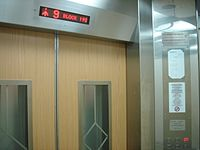 A residential elevator in Singapore.