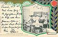 Ladies of Volunteer Nurses Association assisting at surgical operations ca 1900.jpg