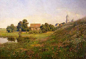 The Grasshopper (1955 film) - Image: Landscape with church by by S.P.Kuvshinnikova (1893, Ples museum)