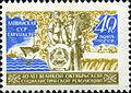 Latvia 1957 40kop USSR.jpg
