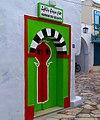 Le porte tunisine - panoramio.jpg