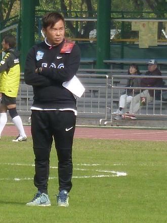 Lee Chi Kin - Image: Lee Chi Kin