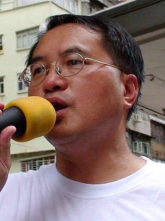 Democratic Party (Hong Kong) - Image: Lee Wing Tat