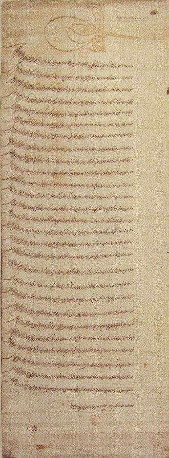 Siege of Nice - Letter of Suleiman to Francis I about the plans for the Siege of Nice, written in mid-February 1543.