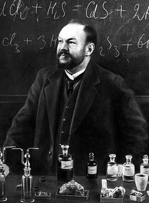 Lev Chugaev - Image: Lev Chugaev 1910s