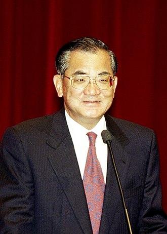 2004 Taiwan legislative election - Image: Lien Chan (chopped)