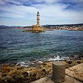 Lighthouse of Chania.jpg