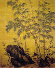 A painting of a cluster of bamboo sprouting up among rounded rocks. The background of the painting is bright yellow.