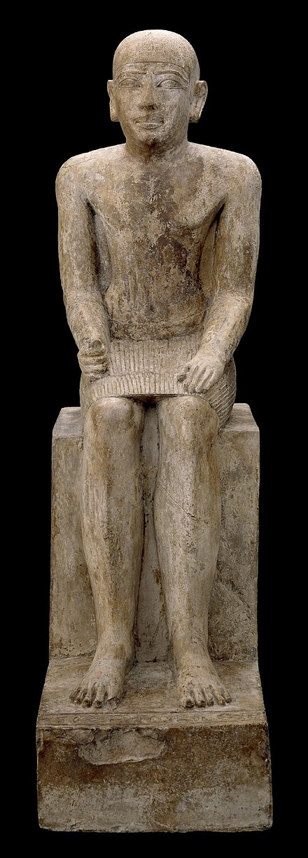 Limestone Statue of the Steward Mery, Ancient Egypt 11th Dynasty, First Intermediate Period Limestone Statue of the Steward Mery.jpg