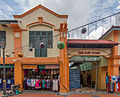 Little India Arcade, Campbell Lane, Singapore.jpg
