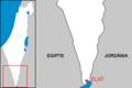 Localització d'Elat.png