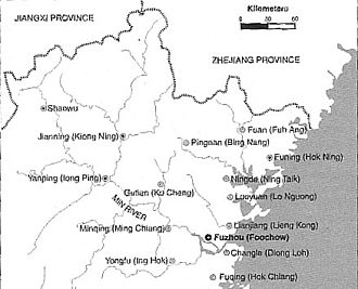 Kucheng massacre - Location of Gutian as centered in the map of northern Fujian