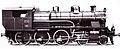 Locomotiva FNM 290.jpg