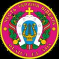 Logo kmm.png