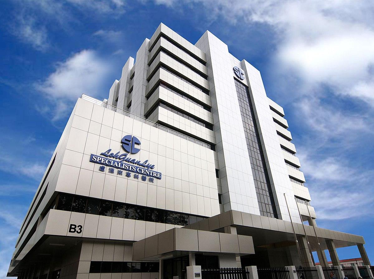 Loh Guan Lye Specialists Centre Wikipedia