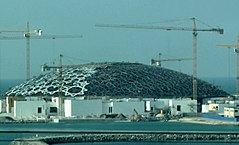 Louvre Abu Dhabi under construction (cropped).jpg