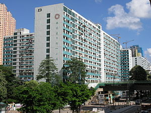 Public housing in Hong Kong - Lower Ngau Tau Kok (II) Estate, a rental public housing estate built in 1969.