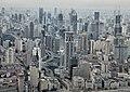 Lujiazui, Pudong, Shanghai, China - panoramio (11).jpg