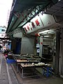 Lyun Hing Cheung Fat Bakery.jpg