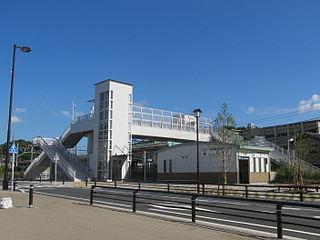 Fujikawa Station (Aichi) Railway station in Okazaki, Aichi Prefecture, Japan