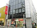 MUFG Bank Okurayama Branch.jpg
