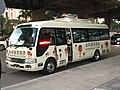 MX-82-15 Wynn Palace Cotai to Taipa City Shuttle Bus 02-01-2020.jpg