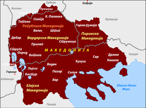 Macedonia (region) borders - mk.png
