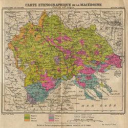 Makedonia Bikipaideia